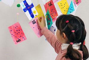 Calendario de adviento para hacer con niños. Una sorpresa cada día
