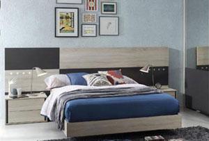 Dormitorios de diseño para todos los sueños. Descubre Doria de Kibuc